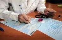 В Україні змінився порядок оформлення лікарняних