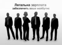 Ще півтори тисячі працівників на Буковині отримали шанс на пенсію