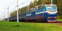 Укрзалізниця знову змінює графіки руху поїздів, зокрема й тих, що їдуть до Чернівців