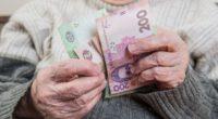 Кому і на скільки підвищили пенсії з 1 грудня