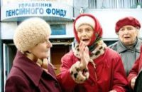 В Україні на 10 працюючих припадає 11 пенсіонерів