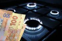 Змушують платити за неіснуючий газ: облгази вигадали нову схему