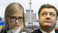 За гроші, витрачені на рекламу Порошенком і Тимошенко можна було придбати 300 квартир для військових