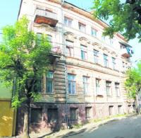 """Пригоди особливого будинку на вулиці Гонти (із циклу """"Будинки і долі"""" Галини ПЕЛЕПЮК-МРИХІНОЇ)"""