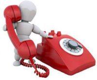 Змінено номер телефону «гарячої лінії» пенсійної служби Буковини
