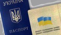 Кабмін обмежить строки дії паперових паспортів
