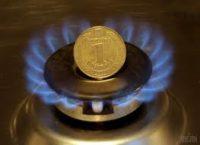 Ціна на газ у липні для буковинців одна з найвищих в Україні