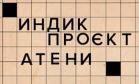 Уряд ухвалив новий правопис: які зміни він передбачає