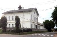 Реконструкція школи у Тисівцях: тендер чи «розпил» коштів?