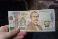 Як вплине на економіку поява купюр номіналом тисяча гривень