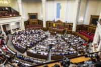 Комітети ВР, де працюватимуть мажоритарники з Буковини