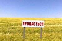 Великий земельний обман влади