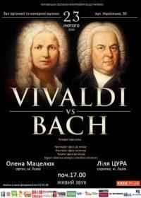 Олена МАЦЕЛЮХ: «Для мене музика – це складна математика»…