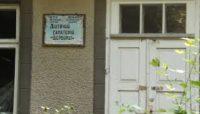 На Буковині ліквідували три санаторії, два з них – протитуберкульозні