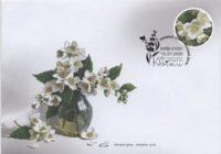 Ароматні марки та конверти від «Укрпошти»