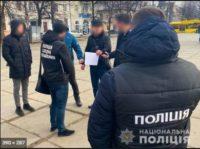 Посадовець облуправління Держпраці вимагав у підприємця 1000 євро за непритягнення до відповідальності через порушення трудового законодавства. Його затримали правоохоронці