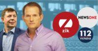 Реакція на закриття медведчуківських телеканалів «112 Україна», NewsOne та ZIK