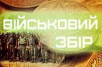 Впродовж січня цього року буковинці сплатили понад 18,1 млн грн військового податку