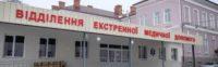 У Сторожинецькій лікарні запрацює сучасне приймальне відділення