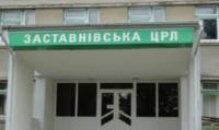 Заставнівська лікарня прийматиме ковідних із Кіцманщини та Чернівців