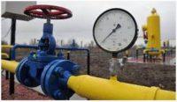 Хто відповість, якщо газ вибухне?  або Ще раз про недолугих і байдужих чиновників