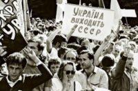 Україна– на коня, Росія– на посошок: ми не один народ