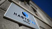 «Батьківщина» ініціює створення ТСК для розслідування тарифного свавілля «Нафтогазу»